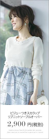 お花刺繍シースルー袖ワンピース