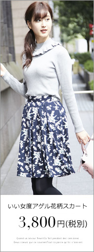 【tocco closet】tocco Luxe by Fleur