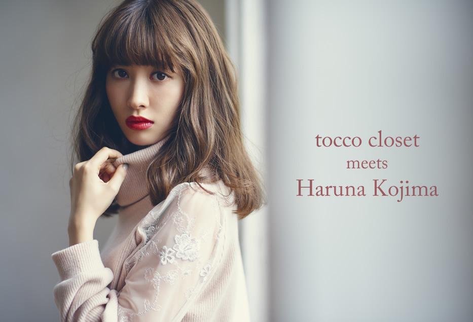 可愛いを着る♡注目のプチプラブランド「tocco closet」の人気服♡